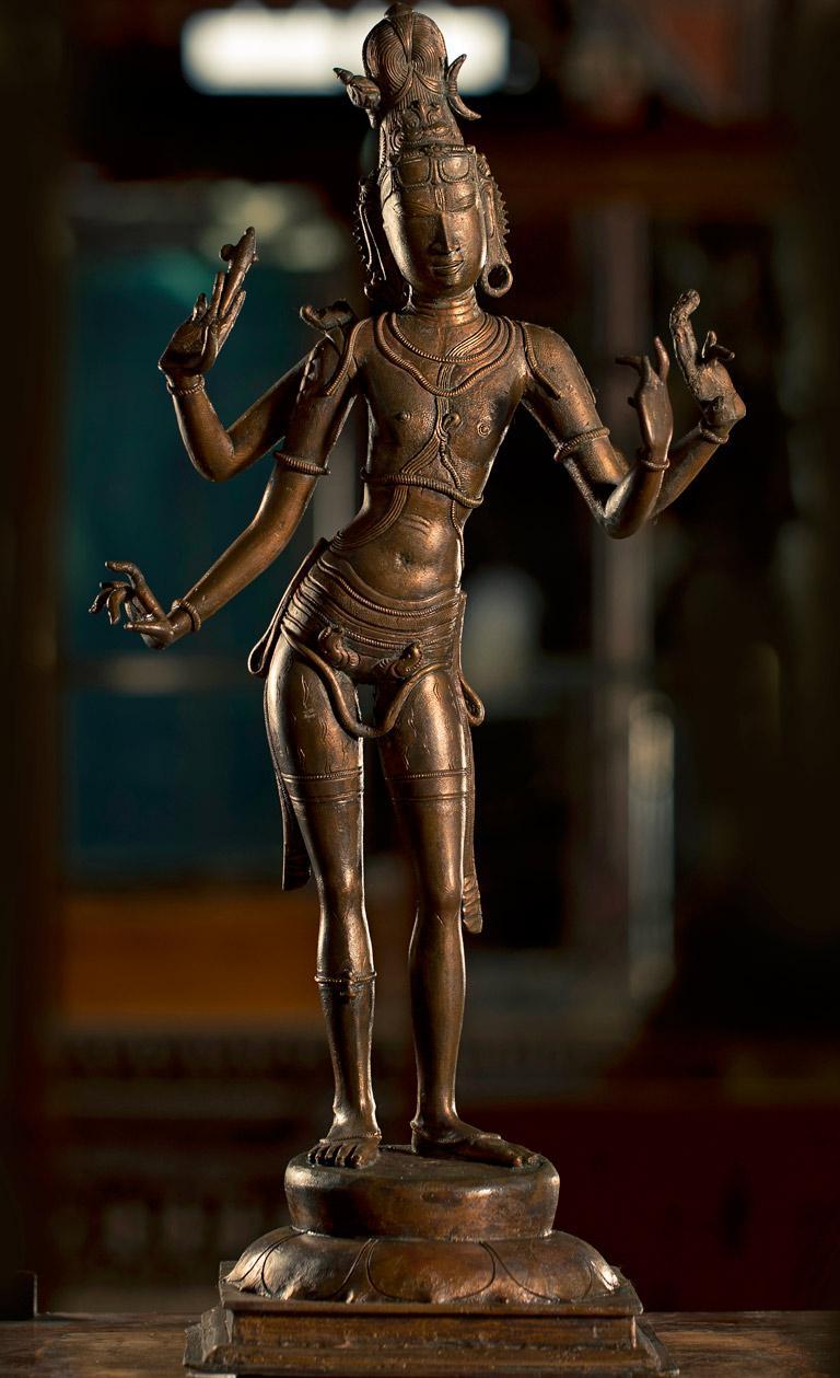 Tripuranthakamurthi